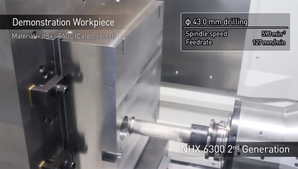 NHX 6300 2nd Generation Demonstration workpiece Vol.2