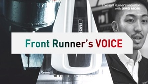 DMG MORI TVCM「Front Runner Vol.1 秋谷鉄工所」