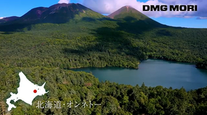 DMG MORI「WATER COLORS」 北海道編 Vol.4
