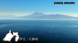 DMG MORI「WATER COLORS」 伊豆・山梨編 Vol.1