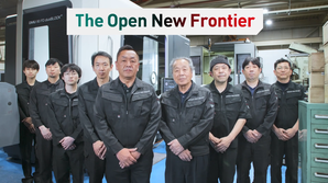 DMG MORI TVCM 「Front Runner Vol.25 中里歯車工業有限会社」