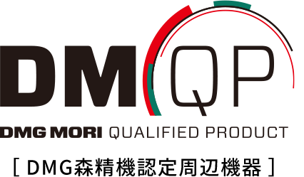 DMQP - DMG MORI Qualified products